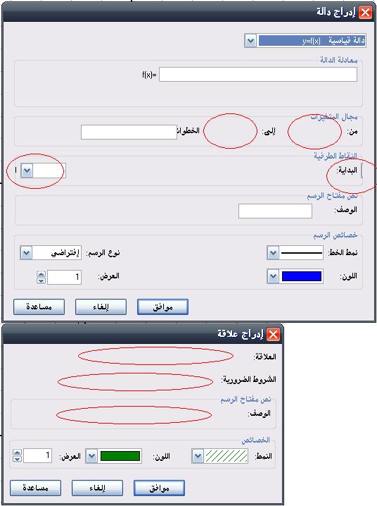 file_01.PNG, 24.3 kb, 536 x 718